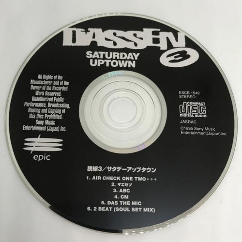 脱線3 / サタデー アップタウン CD