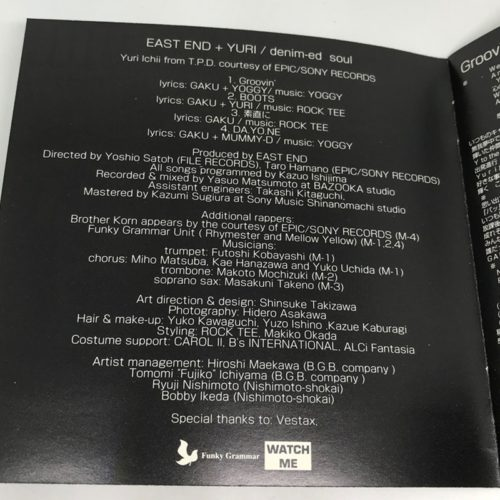 EAST END x YURI / DENIM-ED SOUL 曲