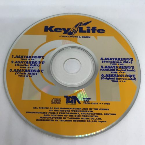 Key of Life / ASAYAKEの中で CD