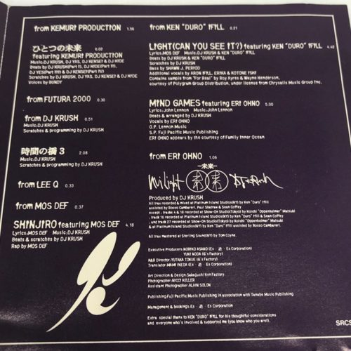DJ Krush / MiLight-未来- 曲