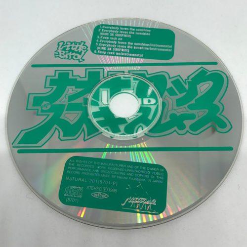 ナオヒロック & スズキスムース / EVERYBODY LOVES THE SUNSHINE CD