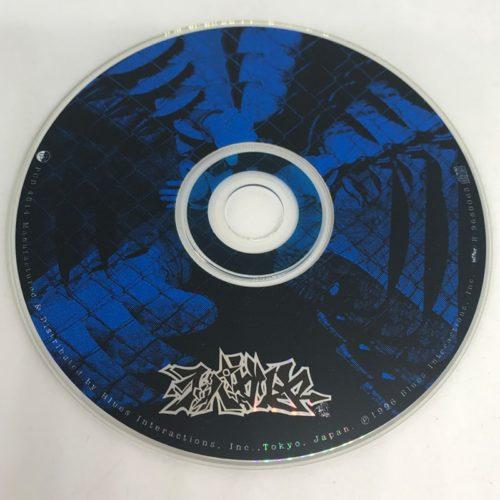 ラッパ我リヤ / ヤバスギルスキル PART II CD