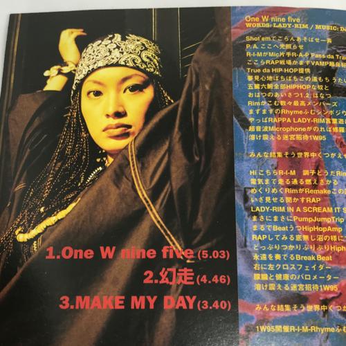 RIM / One W nine five 写真