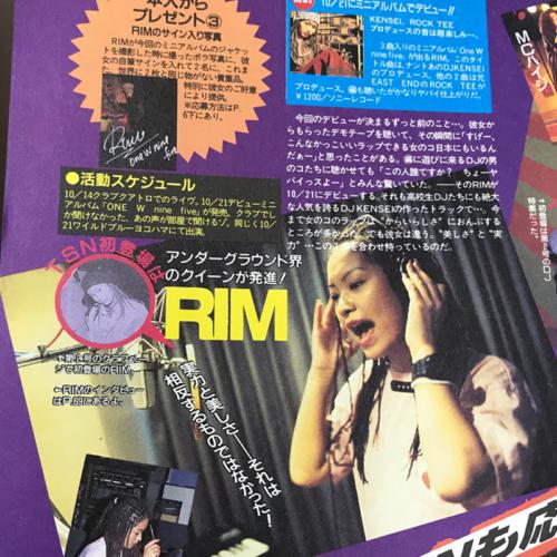 RIM 東京ストリートニュース
