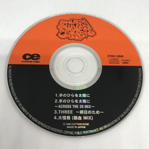 SHAKKAZOMBIE / 手のひらを太陽に CD