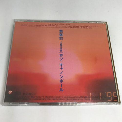 TOKYO No.1 SOUL SET / 黄昏'95~太陽の季節 裏