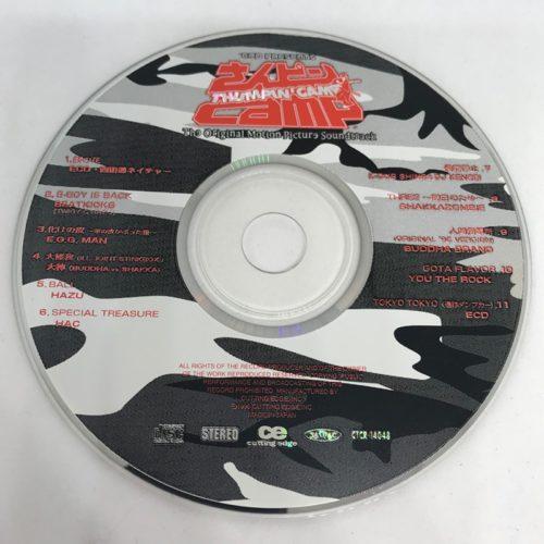 さんぴんCAMP CD