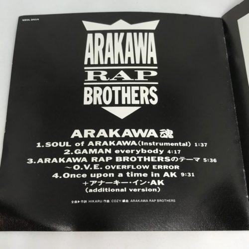 ARAKAWA RAP BROTHERS / ARAKAWA魂 曲
