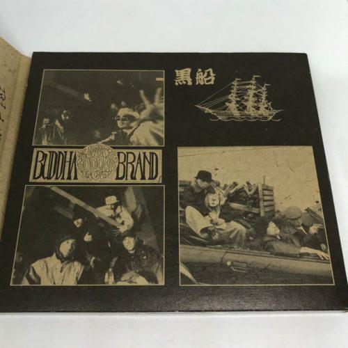 BUDDHA BRAND / 黒船