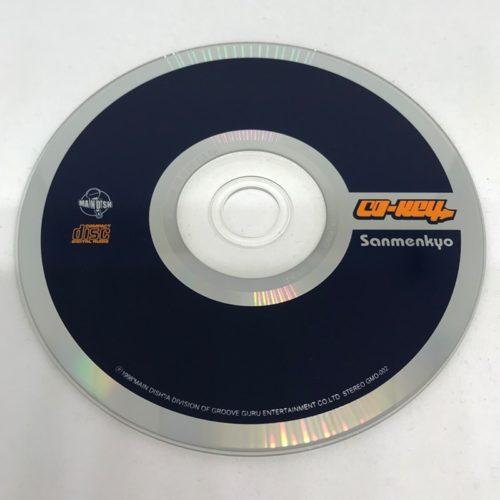 CO-KEY / 三面鏡 CD