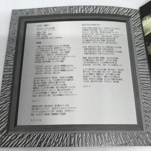 CO-KEY / 三面鏡 歌詞
