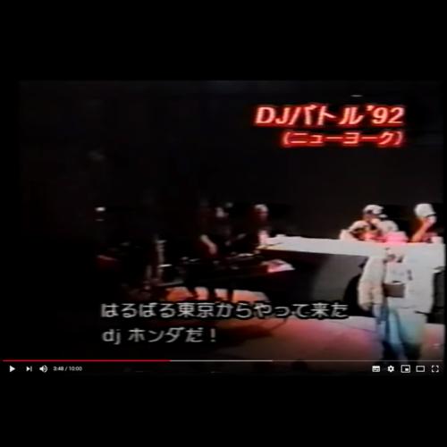 dj honda story 1997 part2 Japanese TV Show