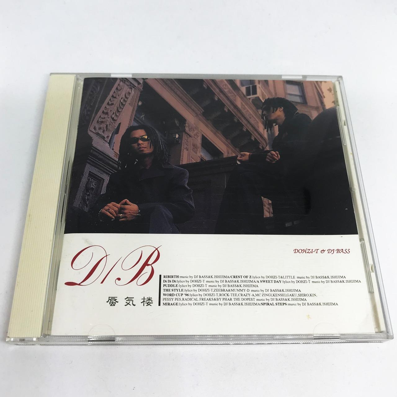 DOHZI-T & DJ-BASS / 蜃気楼