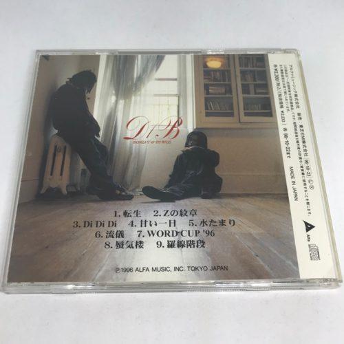DOHZI-T & DJ-BASS / 蜃気楼 裏