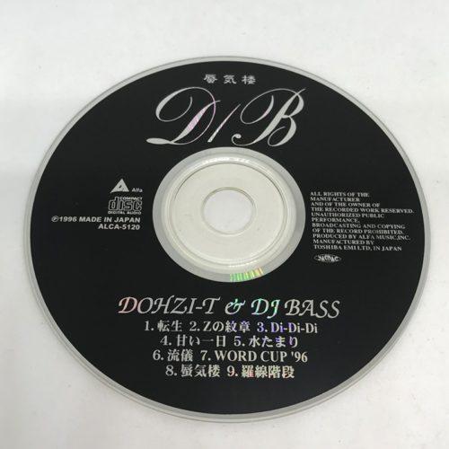 DOHZI-T & DJ-BASS / 蜃気楼 CD