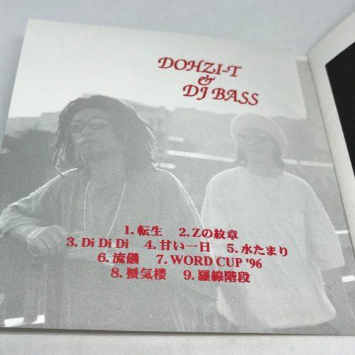 DOHZI-T & DJ-BASS / 蜃気楼 曲