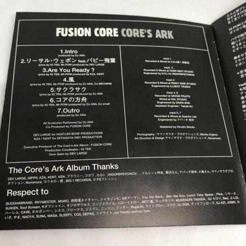 FUSION CORE / コアの方舟 曲