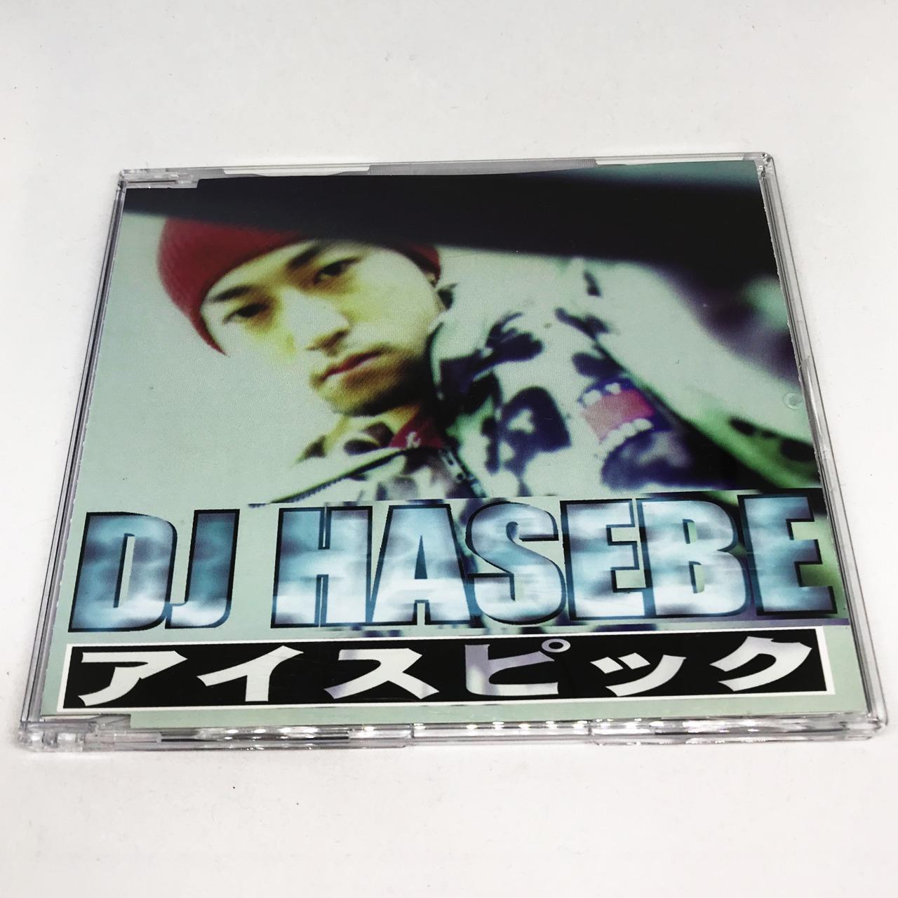 DJ HASEBE / アイスピック