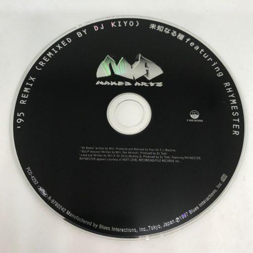NAKED ARTZ / '95 CD