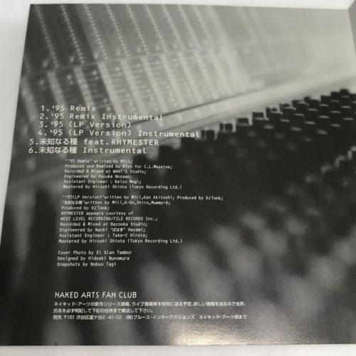 NAKED ARTZ / '95 曲