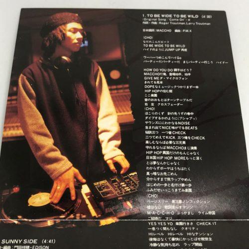 DJ SACHIHO