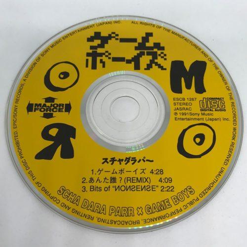 スチャダラパー / ゲームボーイズ CD