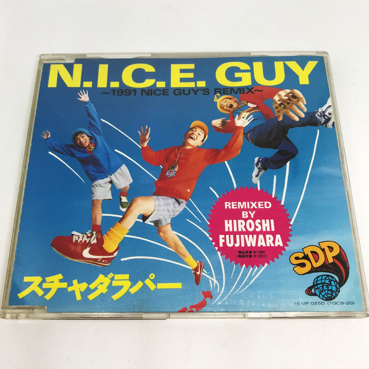 スチャダラパー / N.I.C.E.GUY ~1991 NICE GUYS REMIX~