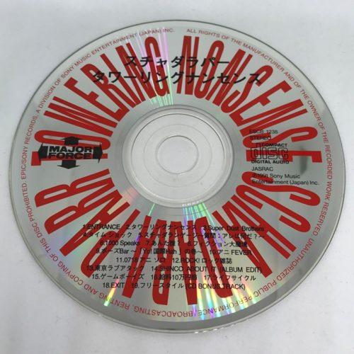 スチャダラパー / タワーリングナンセンス CD