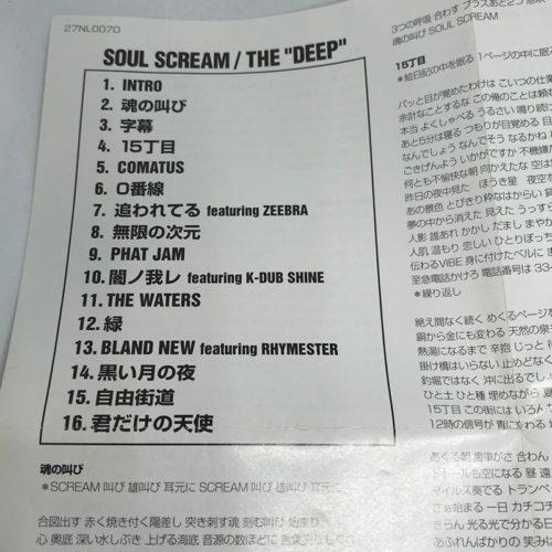 "SOUL SCREAM / THE ""DEEP"" 曲"