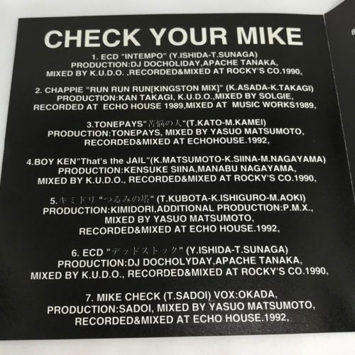 CHECK YOUR MIKE 曲