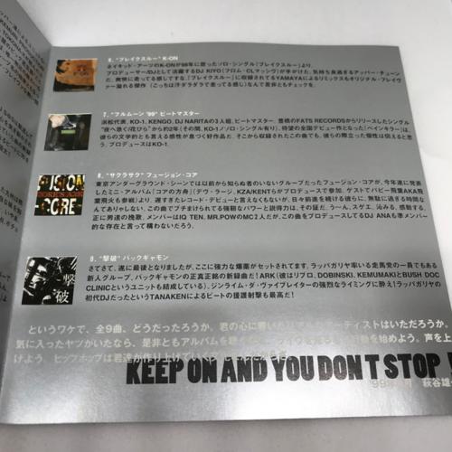 JAPANESE HIP HOP FLAVA! 2