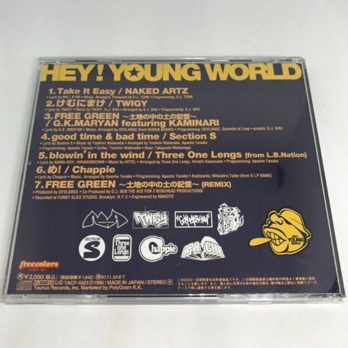 HEY!YOUNG WORLD 裏