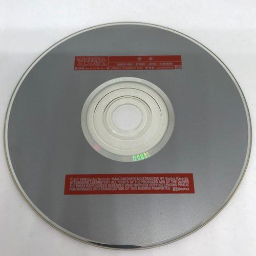 四街道ネイチャー / 惨事 CD