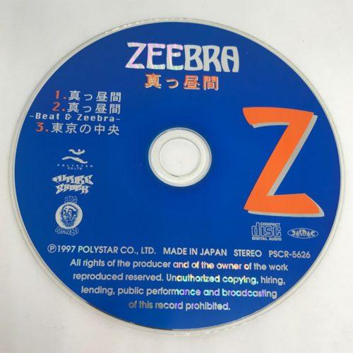 ZEEBRA / 真っ昼間 CD
