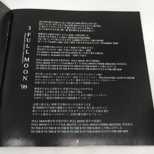 FULL MOON '99 歌詞