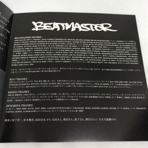 BEATMASTER / PAIN KILLER