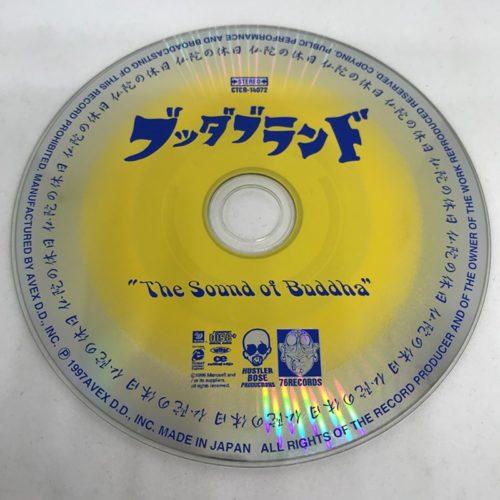 BUDDHA BRAND / ブッダの休日 CD