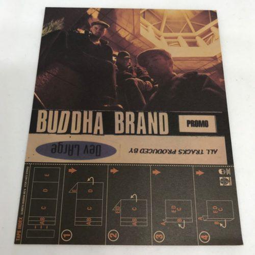 BUDDHA BRAND / ブッダの休日