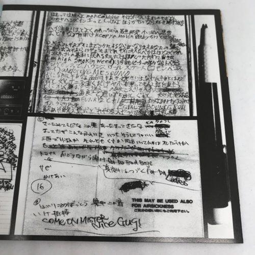 ILLMARIACHI / Tha Masta Blusta 歌詞カード