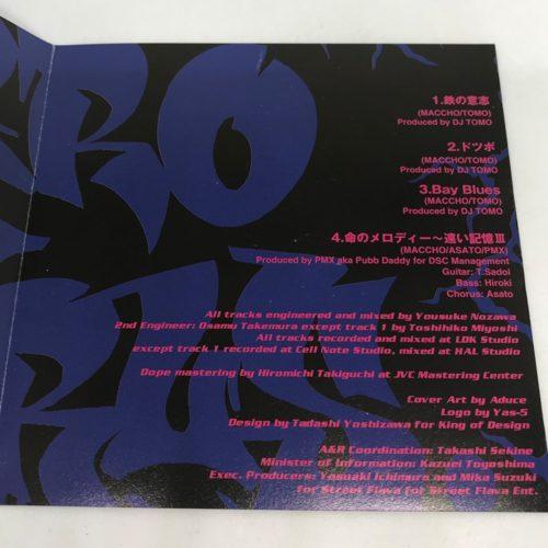 OZROSAURUS / Bay Blues 曲