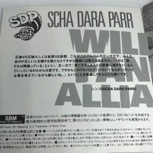 スチャダラパー / WILD FANCY ALLIANCE シンコ
