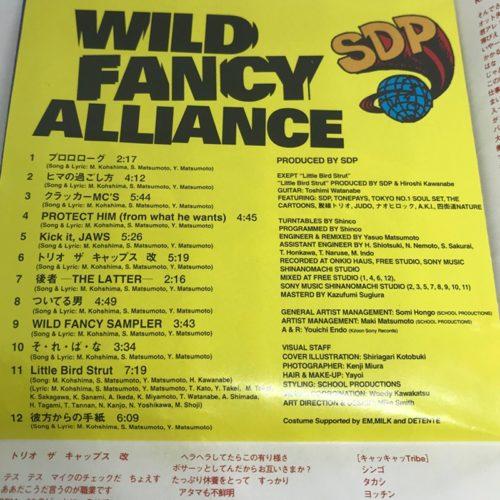 スチャダラパー / WILD FANCY ALLIANCE 曲
