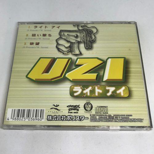 UZI / ライトアイ 裏