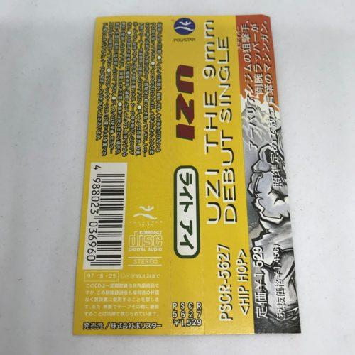 UZI / ライトアイ 帯