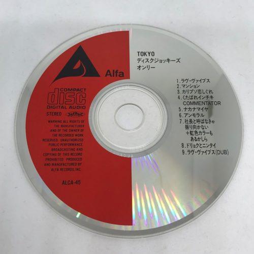 Tokyo Disc Jockey's Only CD
