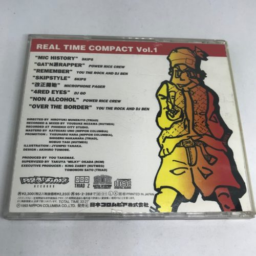 Real Time Compact Vol.1 裏
