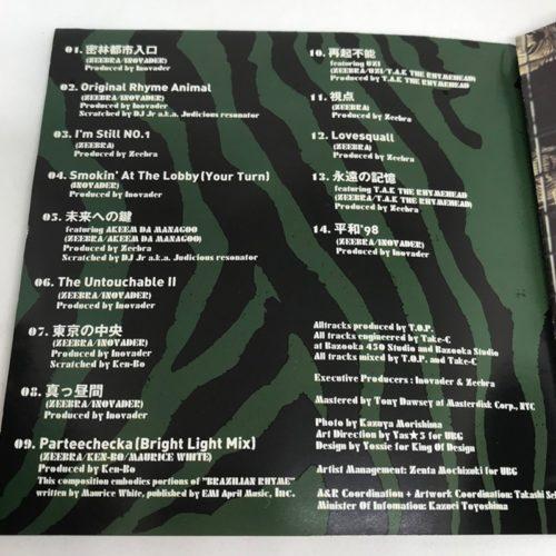 ZEEBRA / THE RHYME ANIMAL 曲