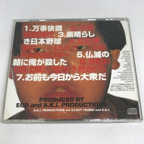 A.K.I.PRODUCTIONS / JAPANESE PSYCHO 裏