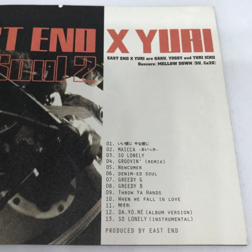 EAST END x YURI / denim-ed soul 2 曲