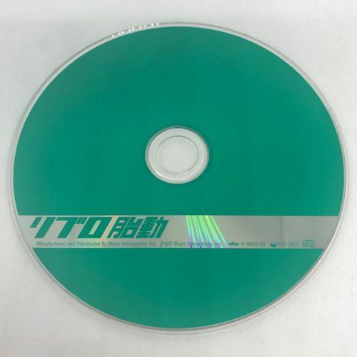 リブロ / 胎動 CD